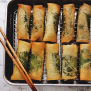 Eggplant Spring Rolls
