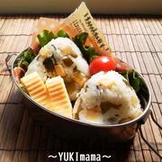 〜ブログ再開します(^-^)〜朝時間.jp お弁当や朝ごはんレシピ多数掲載感謝★