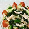 蒸し鶏ときゅうり・わかめのキムチサラダ♪ダイエットレシピ