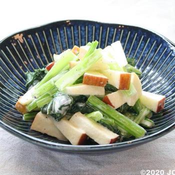 小松菜とりんごのサラダ