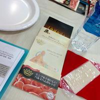 【レシピブログ】本物の味と香りを堪能!パルミジャーノ・レッジャーノ&パルマハム」参加レポート