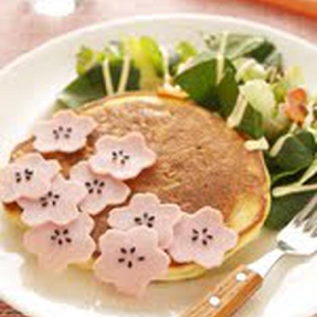 春野菜のデコホットケーキ