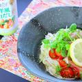 【動画】洋風そうめんの作り方レシピ  生ハムと豆苗のサラダをのせて☆ by 和田 良美さん