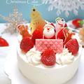 クリスマスケーキが簡単に作れるキットプレゼントキャンペーン♪