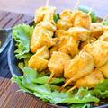 モモ肉失業。絶品塩麹マヨクミンのオーブン鶏胸焼き鳥(糖質7.1g) by ねこやましゅんさん