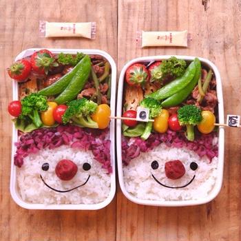 野菜たっぷりかおべん