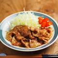 豚肉のしょうが焼き、作り方動画2人分レシピ by 筋肉料理人さん