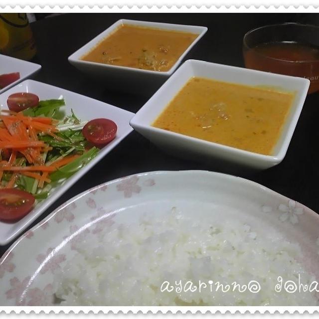 ★バターチキンカレーのお夕飯♪