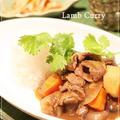 ラム肉のカレー by hiroさん