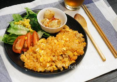 夕飯) 遅い晩御飯は簡単チキンライスで