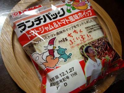 最近食べたパン ダイジェスト3