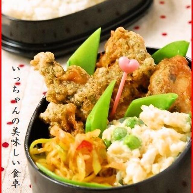 鶏のから揚げ屋台味☆