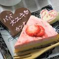 苺のマーブルチーズケーキ☆2013バレンタインデー