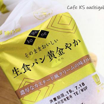 朝ごはん*猛暑での過去の失敗。神戸屋の新しいパンで朝ごはん