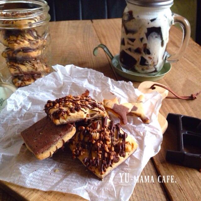 ダブルショコラナッツクッキー! 二層のクッキーにザクザクチョコナッツが美味しい。