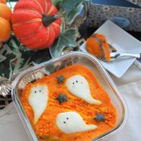 トースターでかぼちゃのおばけグラタン♡