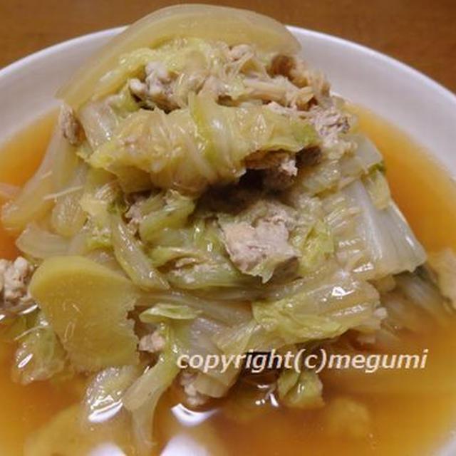 豚ひき肉とホタテと野菜のさっと煮