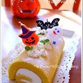 ハロウィンdeロールケーキ~♪ by naoさん