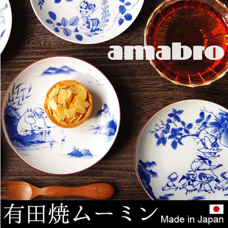 """日本の伝統""""有田焼""""とムーミンのコラボ。使い勝手のよい小皿5枚セットです。<br><br>↓詳細はこ..."""