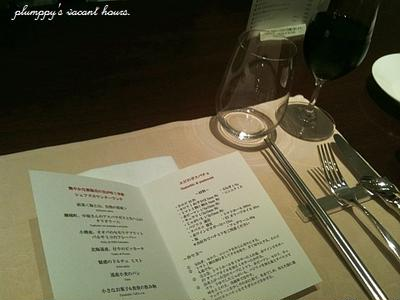 Chef's Table Lunch 〜June〜 ♪