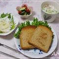 ☆シナモントースト・ブランチ☆ by Anne -アンネ-さん