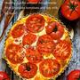 グルテンフリー♪静岡県産のトマトと豆乳で作る生地無しのヘルシーなキッシュ