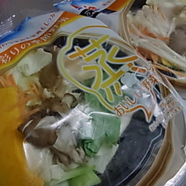 簡単蒸し野菜で2品♪ 〜ドールCookin'工房 蒸しておいしい野菜〜