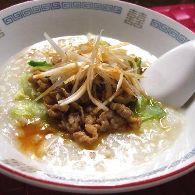 牛肉とレタスの中華粥