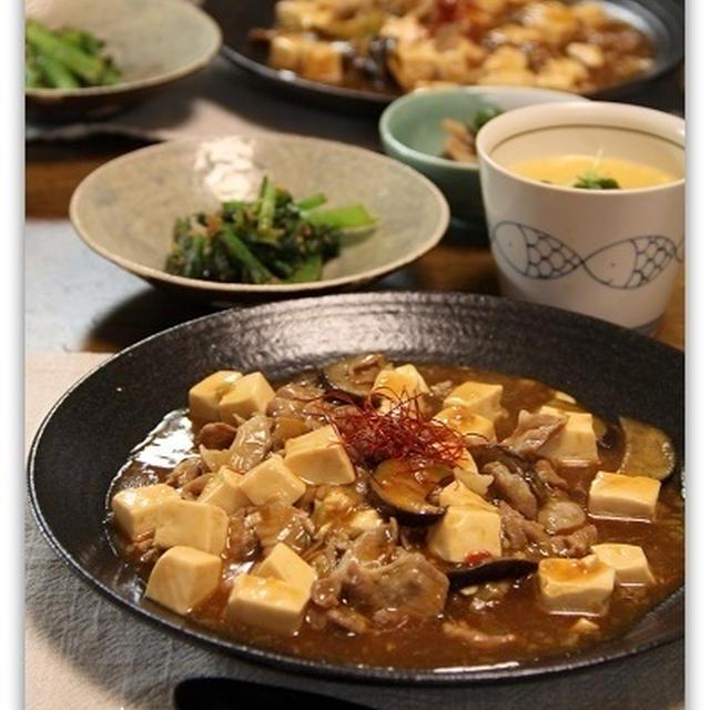 あっさり塩味*豚薄切り肉でなす麻婆豆腐