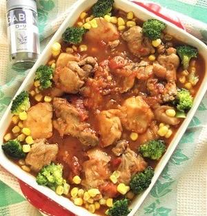 圧力鍋で♪カレー風味 手羽元と里芋のトマト煮