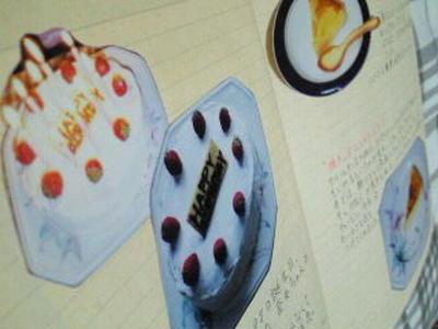 手書きレシピノート