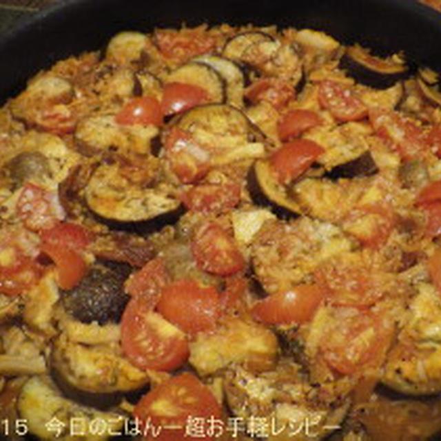 トマトたっぷりの夏野菜パエリア 炒めて炊くだけだし、案外簡単です(^_-)-☆