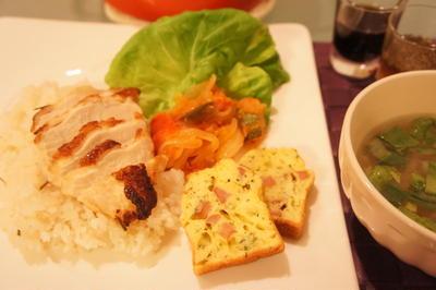 ハーブ鶏ご飯とペパラード