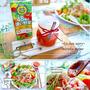 1分で作る!48種類の野菜入り♪トマトドレッシング(すりおろし玉ねぎ入り) by 桃咲マルク