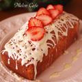 薄力粉で超簡単!ハニーストロベリーのパウンドケーキ☆フレッシュいちごとはちみつ、ホワイトチョコレートがけ♪