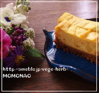 栗きんとんで♡さつまいもチーズケーキ