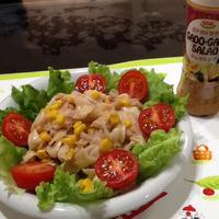 カブとツナコーンのガドガドサラダ