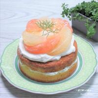 ヘルシーで、瑞々しく爽やかな『グレープフルーツケーキ』ヘルシーショートケーキ。