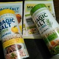 マジックソルト2種類
