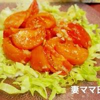 「オイルフォンデュ」&「トマトサラダ」♪ Oil Fondue & Tomato Salad
