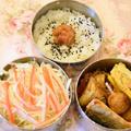 サバ塩焼き弁当