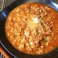 たっぷり満腹。トマト豆腐の濃厚担々麺風卵チキンスープ(糖質9.8g)