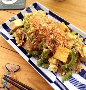 旅行3日目~神戸の夜編~ と 調味料2つ♪お箸がすすむ我が家のゴーヤチャンプルー♡