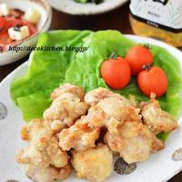【夏バテ対策】の昨日の献立と、トースター&米油で作る「鶏のから揚げ・さっぱりレモン風味」(@ボーソー米油部)