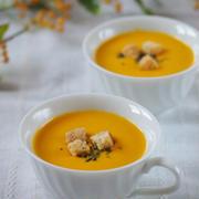 シンプル!かぼちゃスープ
