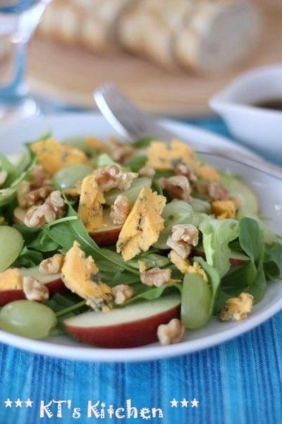 ブルーチーズと葡萄、林檎と胡桃のサラダ