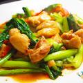 小松菜と鶏肉のコチュジャン味噌炒め