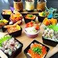 ミツカンすし酢 で プチ寿司パーテイ