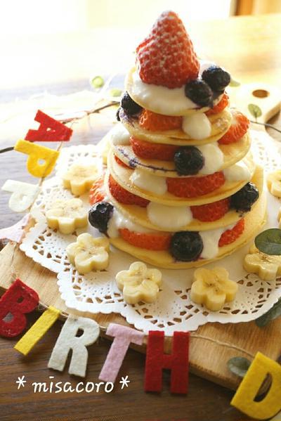 1歳でケーキを食べさせていい?・お誕生日祝いのケーキレシピ