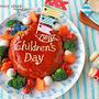 子供の日や休日に♪子供と作れる簡単ごはん・副菜・お菓子10品まとめました♪
